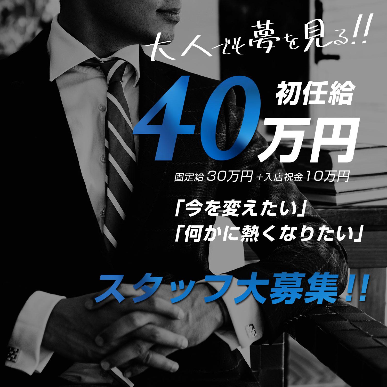 前橋キャバクラ「華乃心 KANON」ショップニュース