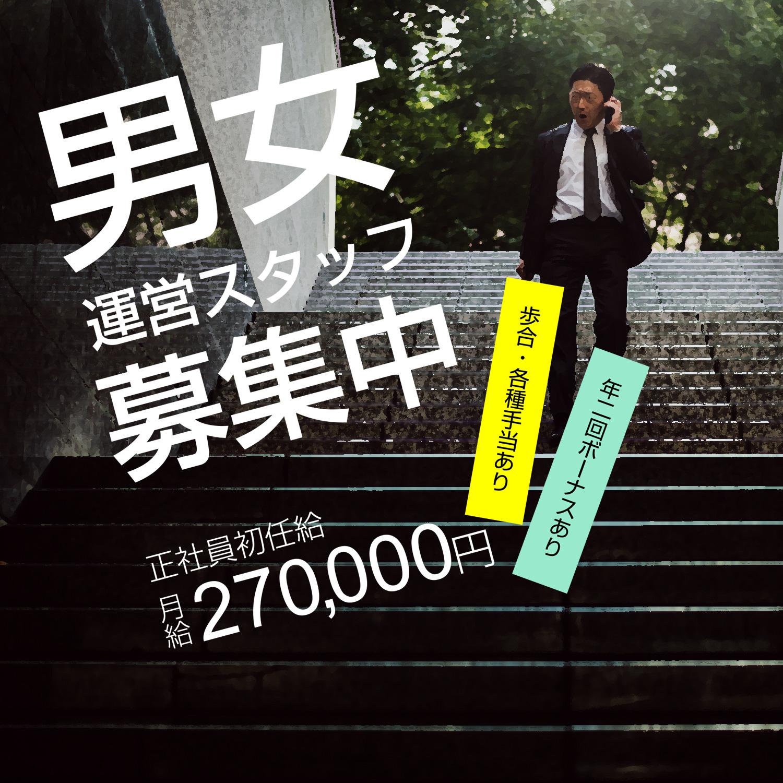 本庄スナック・ラウンジ「STAID LOUNGE SANKAC」ショップニュース