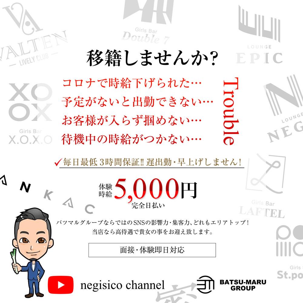 高崎キャバクラ「LIVELY CLUB VALTEN」ショップニュース