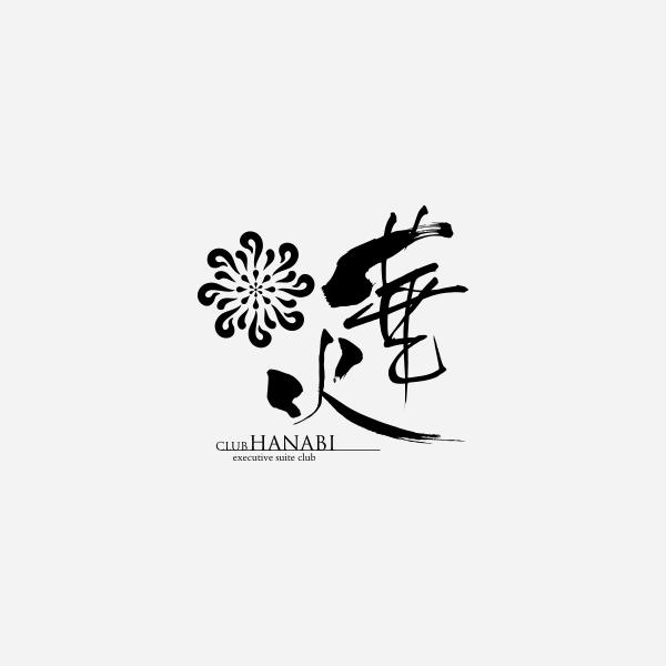 長野 キャバクラ「club 華火」つぐみ