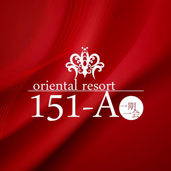 長野キャバクラ「oriental resort 151-A」