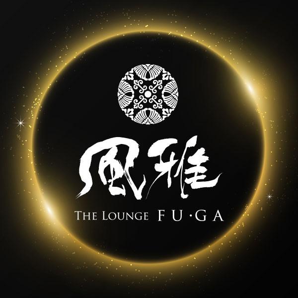 長野キャバクラ「THE LOUNGE 風雅」