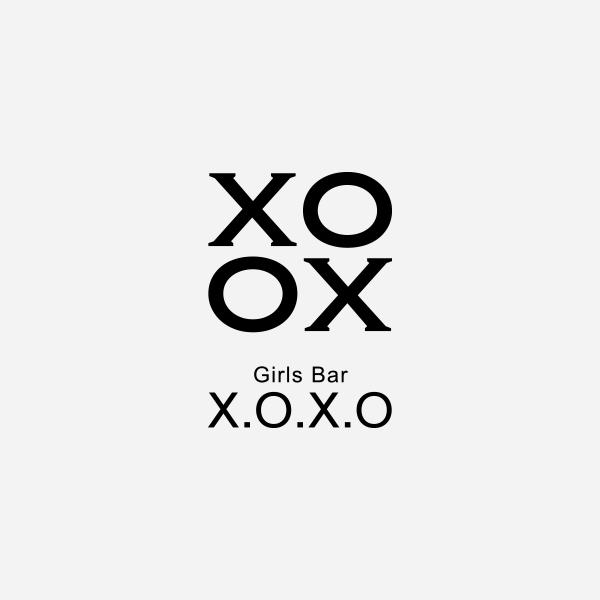 本庄 ガールズバー「Girls Bar X.O.X.O」めいこ