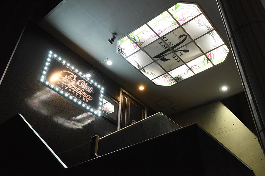 長野キャバクラ「ClubPlatina 長野」店内写真