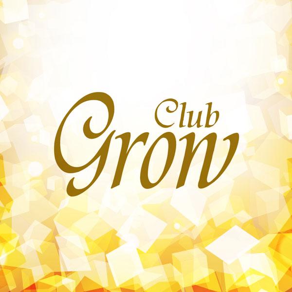 上田 キャバクラ「Club Grow」「Club Grow」