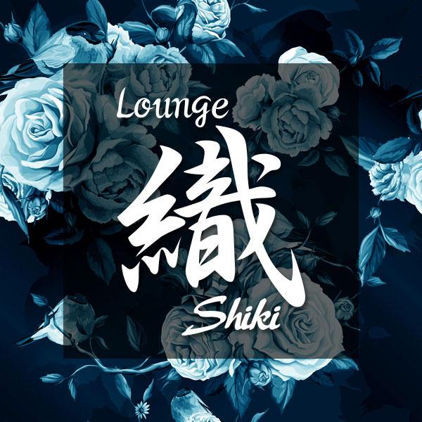 長野 スナック・ラウンジ「Lounge 織」「Lounge 織」