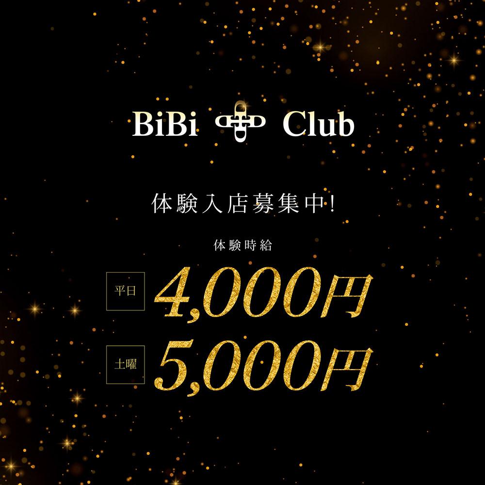 BiBi Club