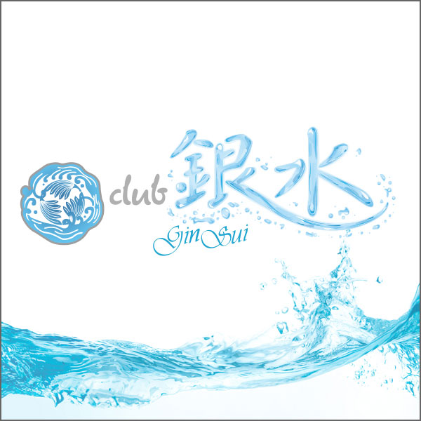 松本 キャバクラ「club銀水」