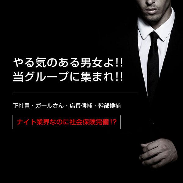 本庄スナック・ラウンジ「熟女倶楽部 SHARURU」ショップニュース