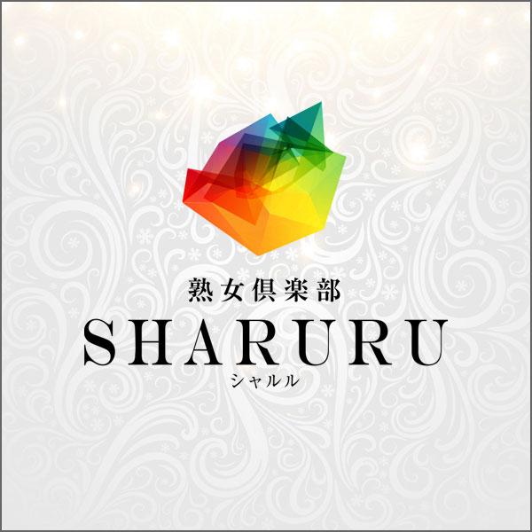 本庄 スナック・ラウンジ「熟女倶楽部 SHARURU」