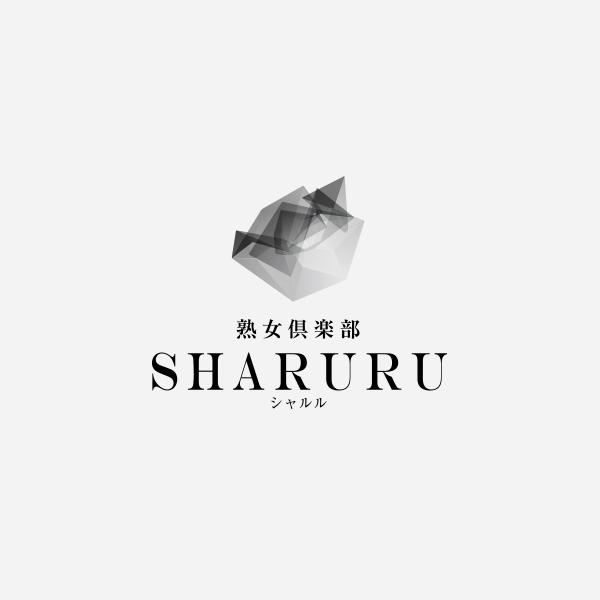 本庄 スナック・ラウンジ「熟女倶楽部 SHARURU」ゆり