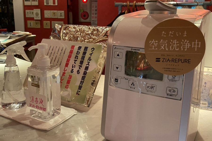 太田 キャバクラ「遊太郎」ニュース