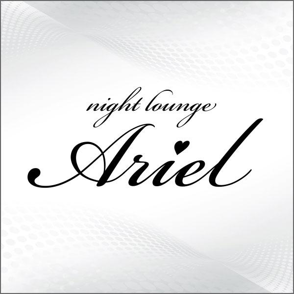 富山スナック・ラウンジ「night lounge Ariel」