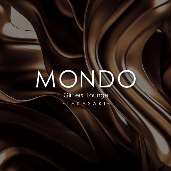 高崎キャバクラ「MONDO Glitters Lounge TAKASAKI」
