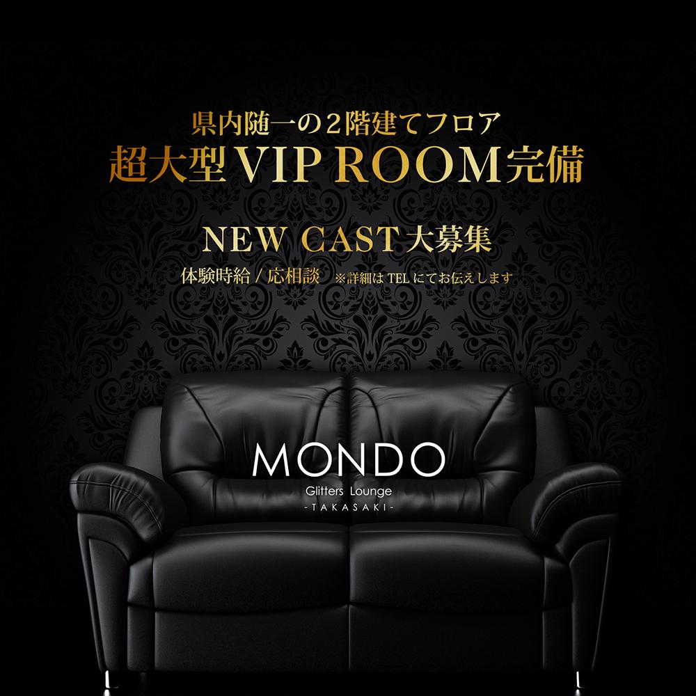 MONDO Glitters Lounge TAKASAKI