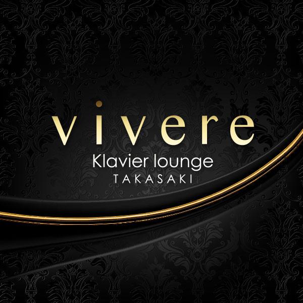 高崎キャバクラ「vivere Klavier Lounge TAKASAKI」