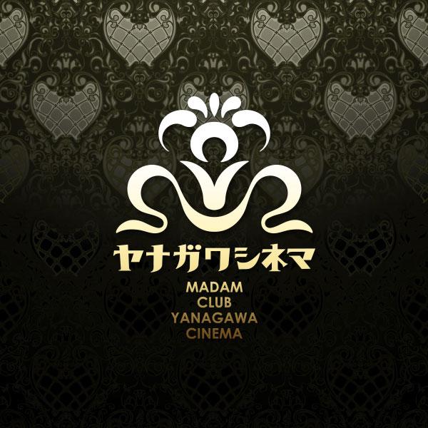 高崎ラウンジ・スナック「ヤナガワシネマ」