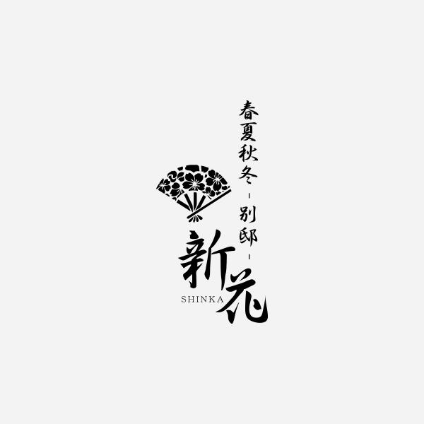 金沢 キャバクラ「春夏秋冬 別邸 新花」さら