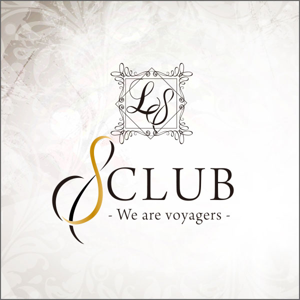 高崎 キャバクラ「S CLUB -We are voyagers-」