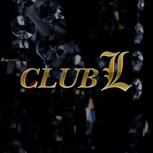 上越 キャバクラ「CLUB L」