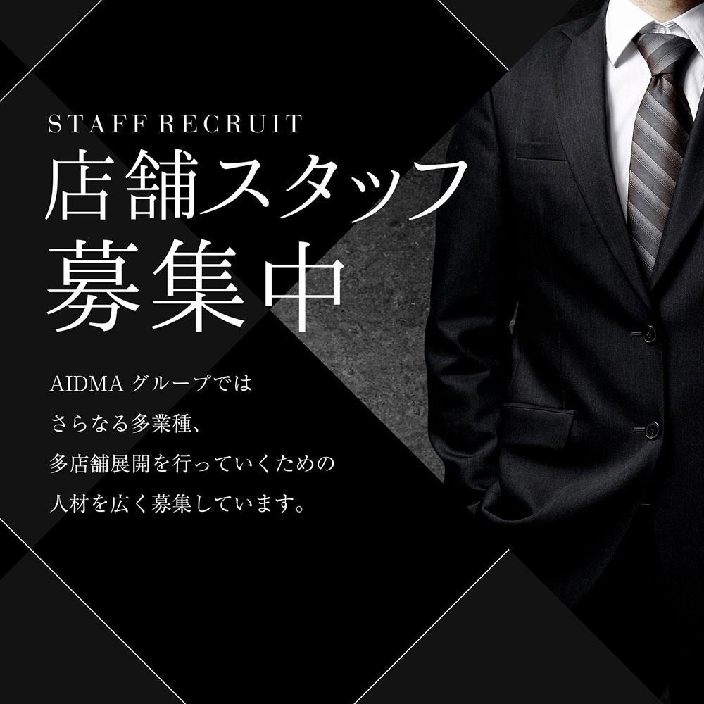 高崎キャバクラ「GARNI Sophisticated Lounge TAKASAKI」ショップニュース
