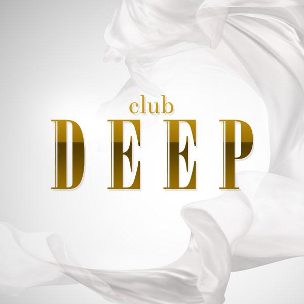 高崎キャバクラ「club DEEP」