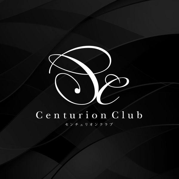 高崎 キャバクラ「Centurion Club」