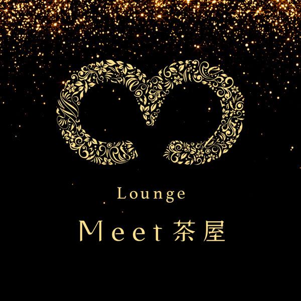 金沢 スナック・ラウンジ「LOUNGE MEET茶屋」