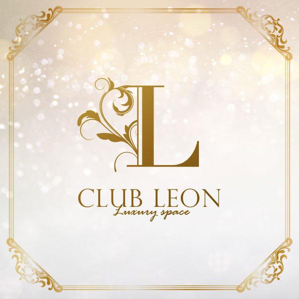 刈谷 キャバクラ「CLUB LEON」