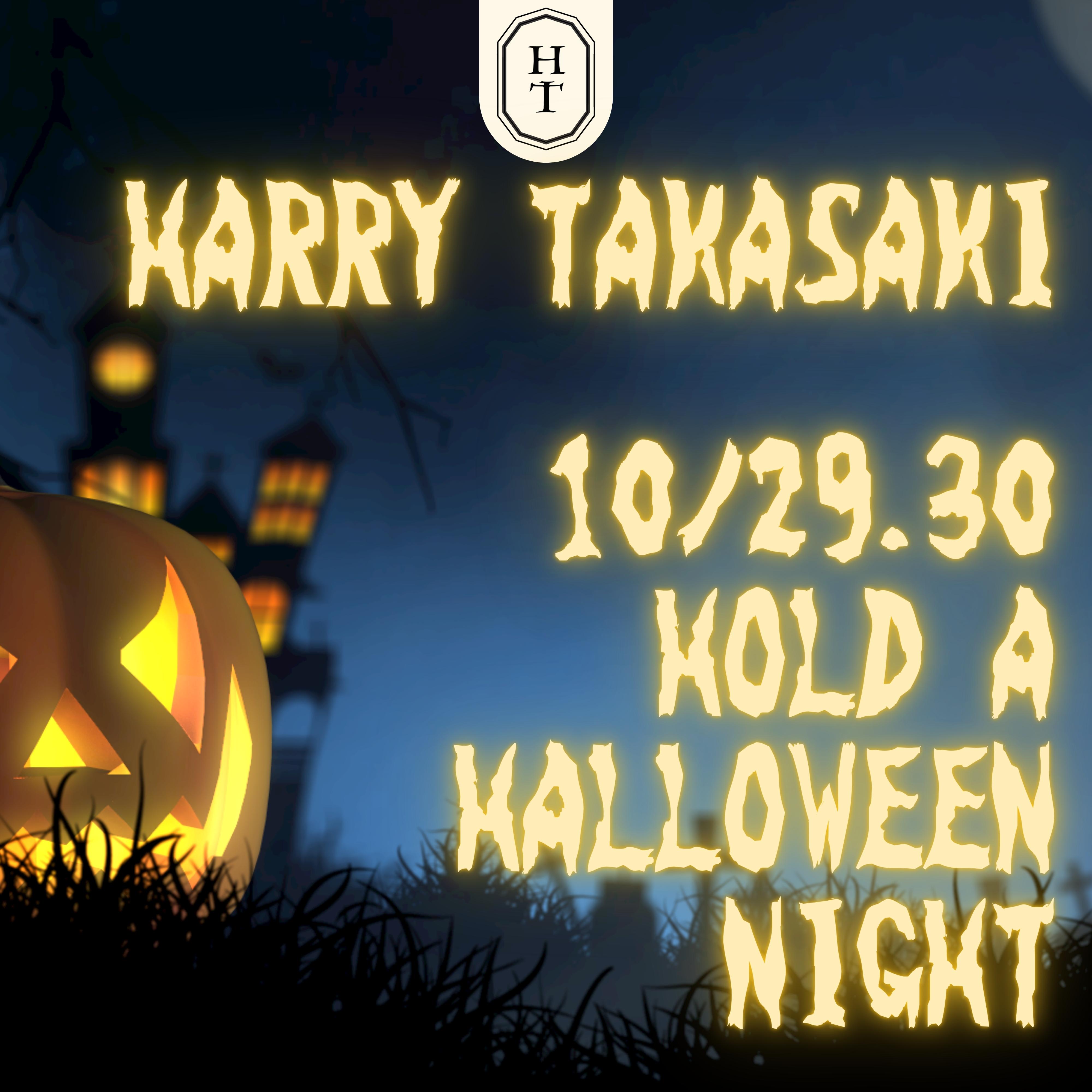 HARRY TAKASAKI