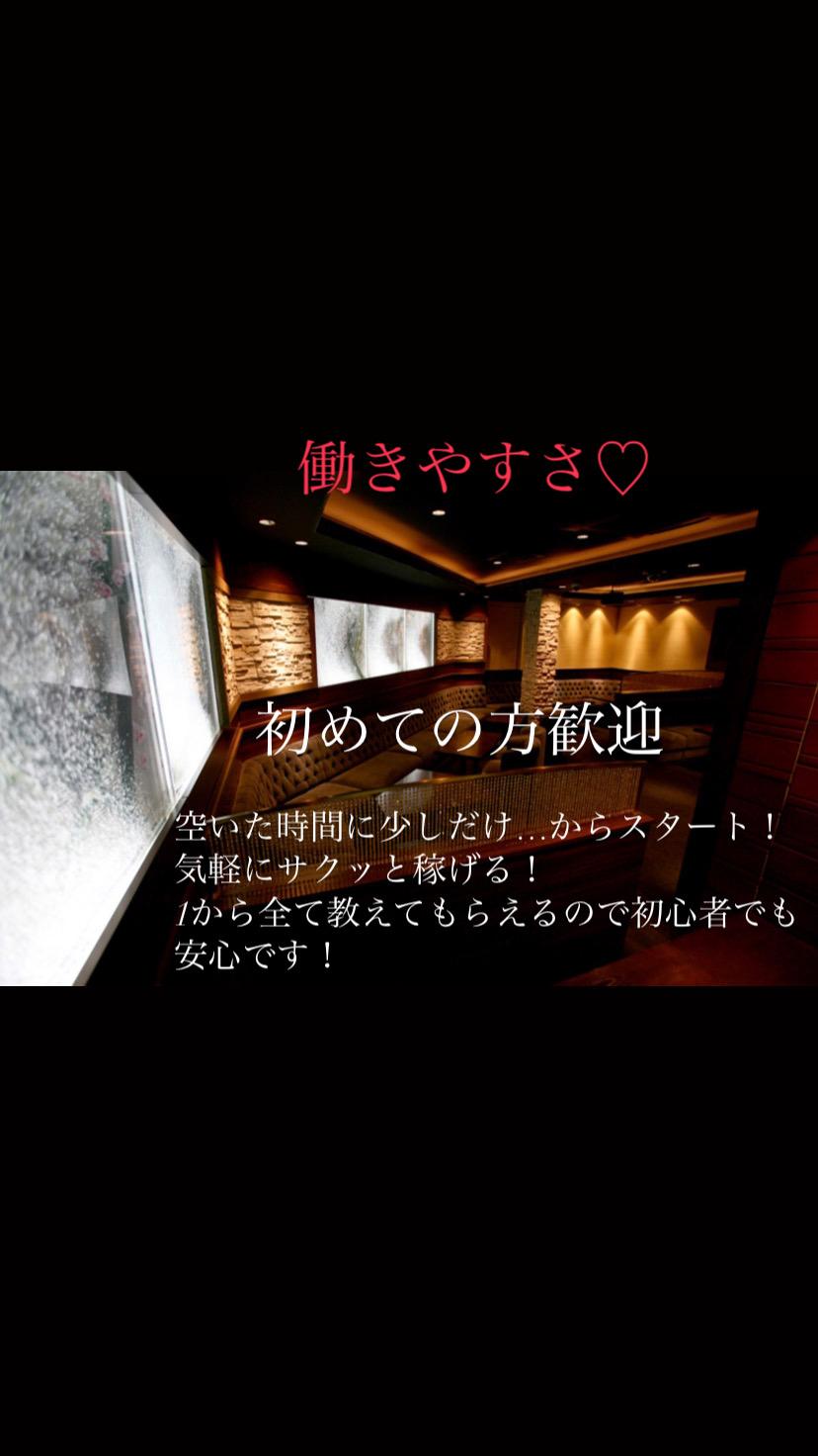 伊勢崎市のキャバクラ「ブリリアン」ニュース