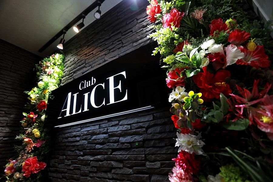 富士吉田市のキャバクラ「クラブアリス」店内写真