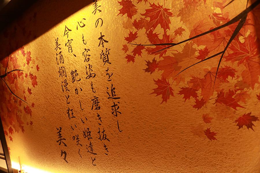 高崎 キャバクラ「ビビクラブ」店内写真