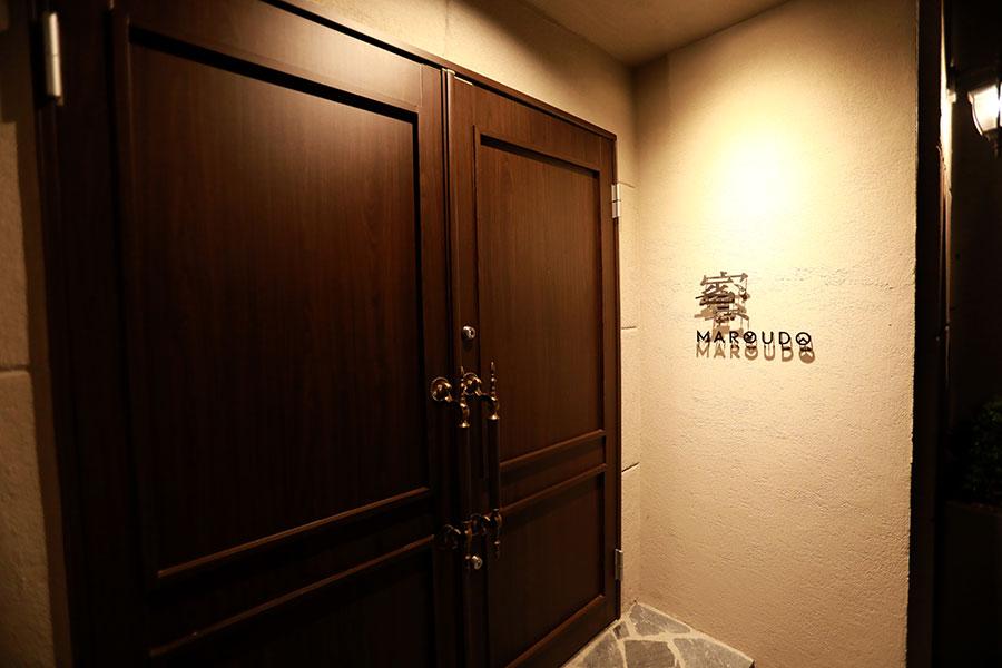 高崎市のラウンジ「MAROUDO マラウド」店内写真