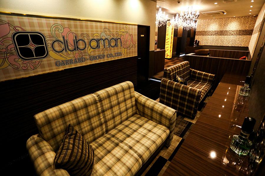 熊谷 キャバクラ「AMAN アマン」店内写真